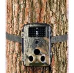 Læs mere om Trail Extreme cam basic