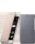 Læs mere om Huawei P10 Lite flipcover