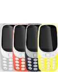 Læs mere om Nokia 3310 Retro