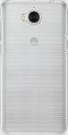 Læs mere om Huawei Y6 2017 cover