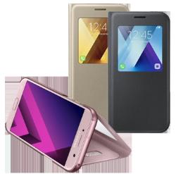 Se stort billede af Samsung Galaxy A5 17 view flipcover