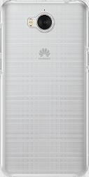 Se stort billede af Huawei Y6 2017 cover