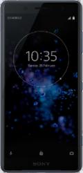 Se stort billede af Sony Xperia XZ2 Compact